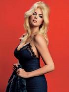 Kate Upton V Magazine