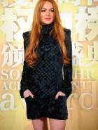 Lindsay Lohan sohu fashion